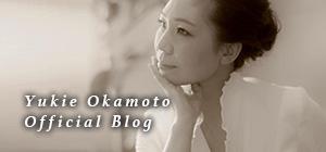 Yukie Okamoto Official Blog